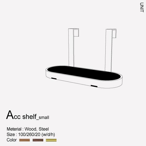 ACC Shelf