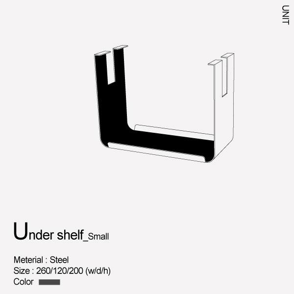 Under shelf