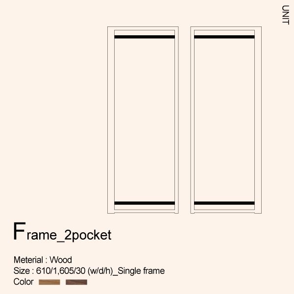 Divider Frame_2pocket