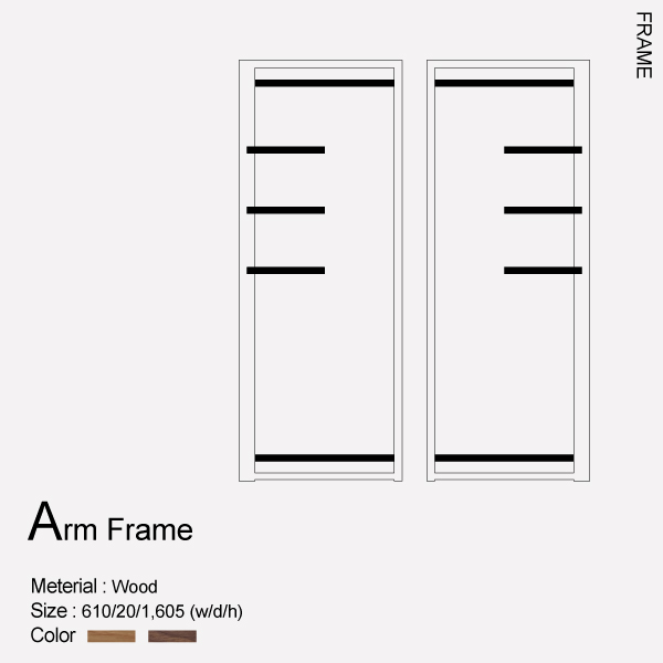 Arm Frame