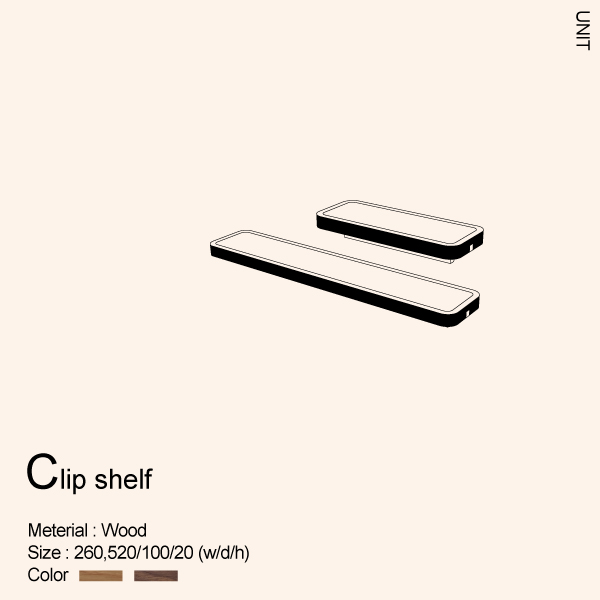 Clip Shelf